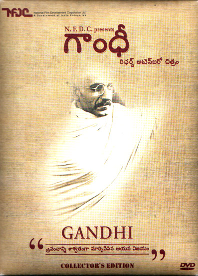 This Celebrated Film That Spans 56 Out Of Gandhis 79 Years Is Available With Us In Telugu Starring Ben Kingsley Rohini Hattangadi Candice Bergen